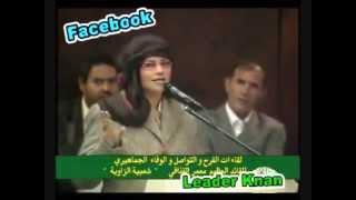 بلادى لا تستقبل الحريه .. الشاعره الليبيه ردينه الفلالى .. ؛