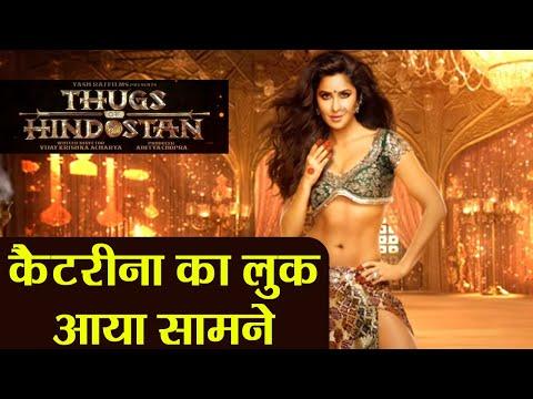Xxx Mp4 Thugs Of Hindostan से Katrina Kaif का लुक आया सामने वनइंडिया हिंदी 3gp Sex
