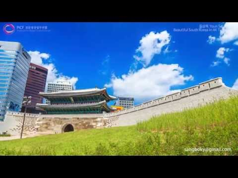 Beautiful South Korea Landscape in 4K UHD Timelapse