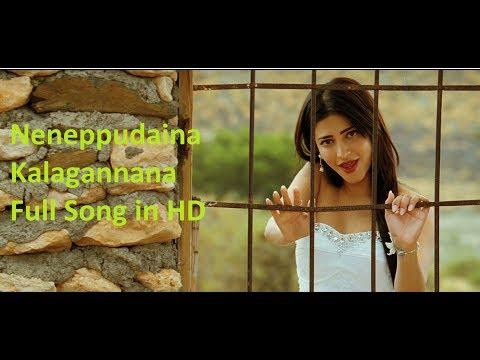 Xxx Mp4 Neneppudaina Full HD Song Ramayya Vasthavayya Jr NTR Samantha Sruthi Hasan 3gp Sex