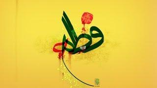Nasheed | Ya Fatima - Le rythme de la vérité [stfr]