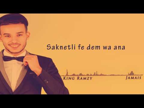 Xxx Mp4 King Ramzy Jamais Lyrics Video Raï N B Style 3gp Sex