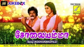 Koovura Kuyilu - Solaiyamma    Raghul, Suganya    Sung by S.P.B, S Janaki    Music: Deva