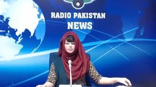 Radio Pakistan News Bulletin 6 PM (22-04-2018)