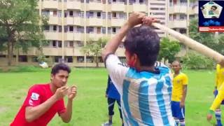 bangla funny video l দেখুন খেলা না পারলে কী করে ? l whatsapp video l Funny video clips