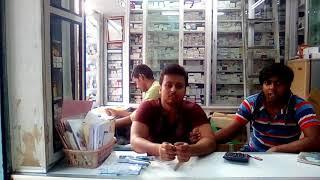 বাংলাদেশের বৃহৎ মেডিসিন ও পারফিউম মার্কেট   Fragrances and Perfumes Market in Dhaka