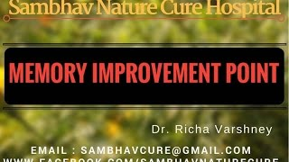 Acupressure points for Memory and Concentration in hindi | Acupuncture Therapy