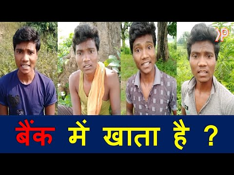 PRINCE KUMAR COMEDY | HINDI COMEDY | PRIKISU - 95 | VIGO VIDEO