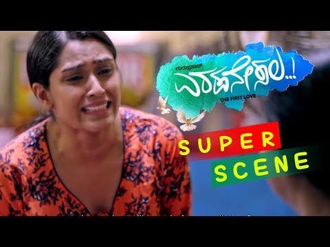 Xxx Mp4 Kannada Scenes Sangeetha Bhat Emotional Scenes Eradanesala Kannada Movie 3gp Sex