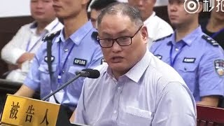 """Taiwanese Activist """"Confesses"""" in China Trial 