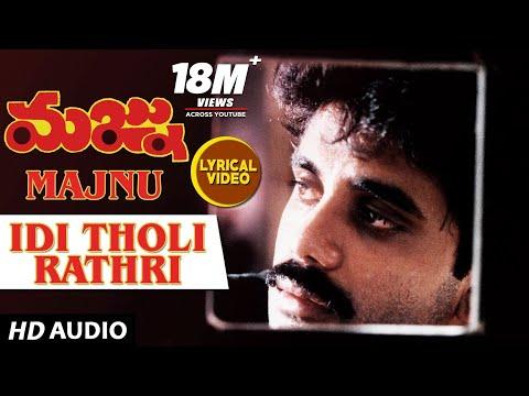 Xxx Mp4 Idi Tholi Rathri Lyrical Video Song Majnu Nagarjuna Rajani Telugu Old Songs 3gp Sex