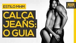 🔵 Calça Jeans: Conheça as 3 regras de ouro | Moda Masculina