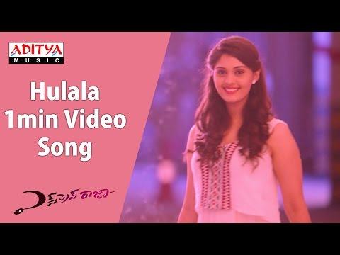 Xxx Mp4 Hulala 1min Video Song Express Raja Video Songs Sharwanand Surabhi Merlapaka Gandhi 3gp Sex