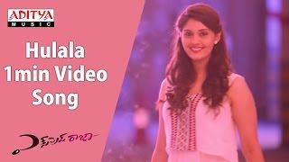 Hulala 1min Video Song || Express Raja Video Songs || Sharwanand, Surabhi, Merlapaka Gandhi