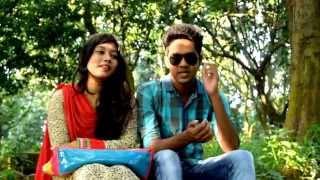 Amader Prem Kahini (Udashi Mon)