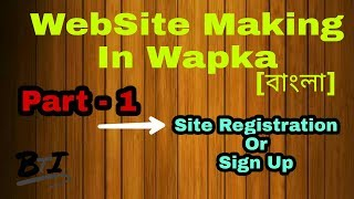 Wapka site making In bangla || create a free download site in Mobile