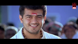 Malayalam Full Movie | Jana | New Malayalam Movie 2016 | Dubbed Movies # Latest Film | Ajith, Sneha