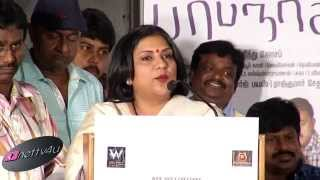 Actress Sripriya speaks about Movie Papanasam