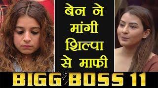 Bigg Boss 11: Benafsha APOLOGISES to Shilpa Shinde, SLAMS Hina Khan   FilmiBeat