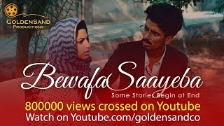 Bewafa Saayeba | Romantic Song | Music Video | Lohit Sharma