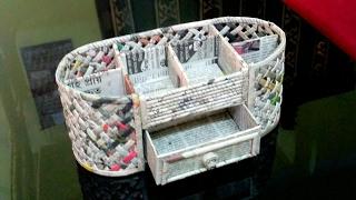 How to make a Stationary /Desk Organizer using cardboard and newspaper