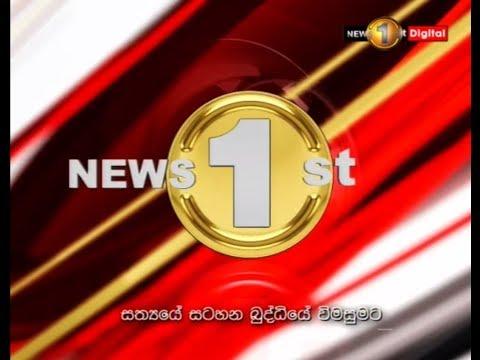 Xxx Mp4 News 1st Prime Time Sinhala News 7 PM 17 11 2018 3gp Sex