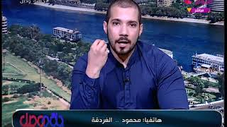 """متصل يحرج العالم الأزهري """"عبد الله رشدي"""" بسؤال مفخخ.. والأخير يرد"""
