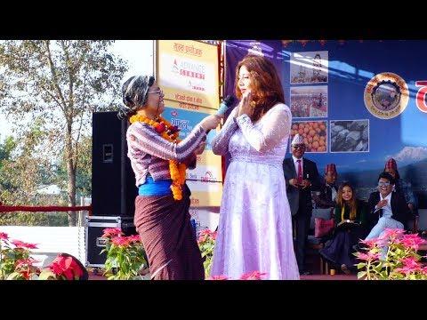 Xxx Mp4 Comedy गायीका मन्जु पौडेलले पेट बोकेको काउली बुढीको आरोप Kauli Budi Manju Poudel 3gp Sex