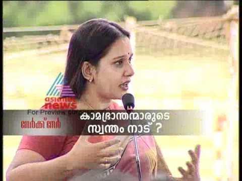 Sex maniacs in Kerala Nerkkuner 13 July 2011 Part 1