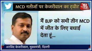 After Losing Delhi MCD Election, Arvind Kejriwal Congratulates BJP