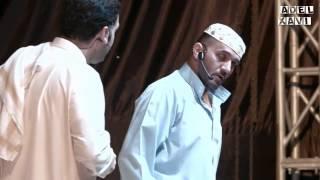 مسرحية الحلوة زعلانة - [1\2] HD