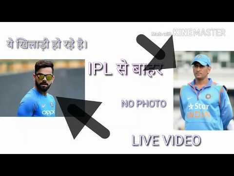 Xxx Mp4 IPL INDEAN PHREMIYAR LING SE BHAR HUE HE KHILADI LIVE VIDEO V K NEWS 3gp Sex