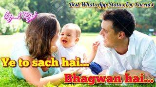 Ye to sach hai ki bhagwan hai || Best hindi WhatsApp status || Hum Saath Saath Hai | Best for Parent