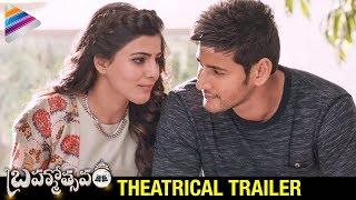 Brahmotsavam Theatrical Trailer | Mahesh Babu | Samantha | Kajal Aggarwal | Telugu Filmnagar