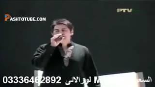 Zeek Afridi New anthem song 2017
