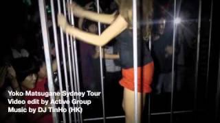 松金洋子Yoko Matsugane Sydney Tour
