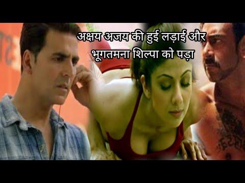 Xxx Mp4 Akshay Kumar से बदला लेने के लिए Ajay Devgun ने Shilpa Shetty को Film से करा दिया था Out 3gp Sex