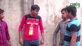 দুধ আর সোনায় অনেক দাম | চিকন আলী | Dudh Ar Sonay Onek Dam I Chikon Ali | Bangla Funny Video