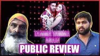 New VS Old Tamma Tamma Again- Public Opinion - Video