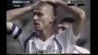 QWC 2006 Cyprus vs. Israel 1-2 (17.11.2004)