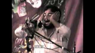 Zakir Waseem Abbas Baloch Azan-e- Ali Akhbar