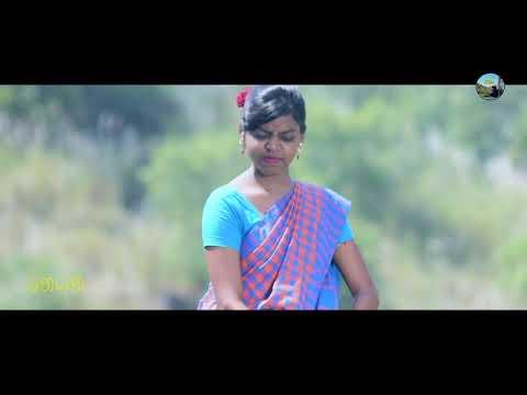 Xxx Mp4 2018 NEW SANTALI COMEDY VIDEO DOKAN RENAH JHAL CHANACHUR Promo VIDEO 3gp Sex
