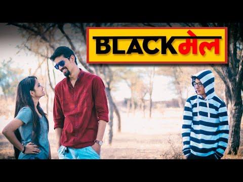 Xxx Mp4 BLACKMAIL બ્લેકમેઇલ Gujarati Short Film By Haso Ne Baka 3gp Sex