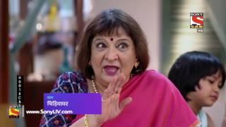 Chidiya Ghar - चिड़िया घर - Episode 1431 - Coming Up Next