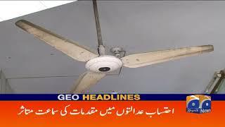Geo Headlines - 05 PM - 19 April 2018