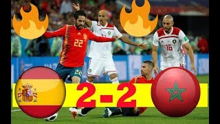 MAROC VS ESPAGNE 2-2 All GOALS & HIGHLIGHT WORLD CUP HD 🔥🔥🔥