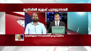 BJP Thiruvananthapuram President Threatens CPM,Case Filed:  Editor's Hour 16/03/2017│Reporter Live