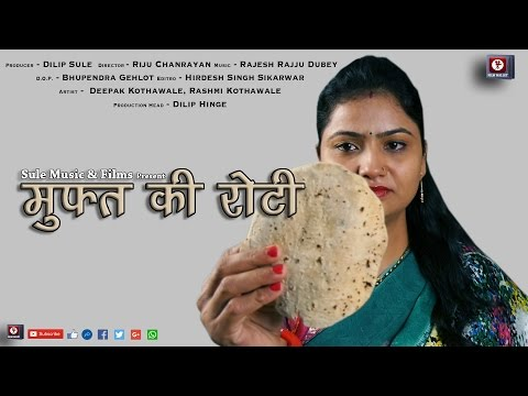 Xxx Mp4 Muft Ki Roti Short Film A Film On Women Life How They Struggle And How We Treat 3gp Sex