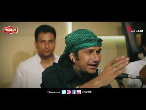 Xxx Mp4 Aisi Poshak Mere Yaar Ne Artist440 FOLKBOX Qawwali Mushtaq Ali 3gp Sex