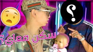 يوتيوبر قرر يسكن معاي في دبي !!